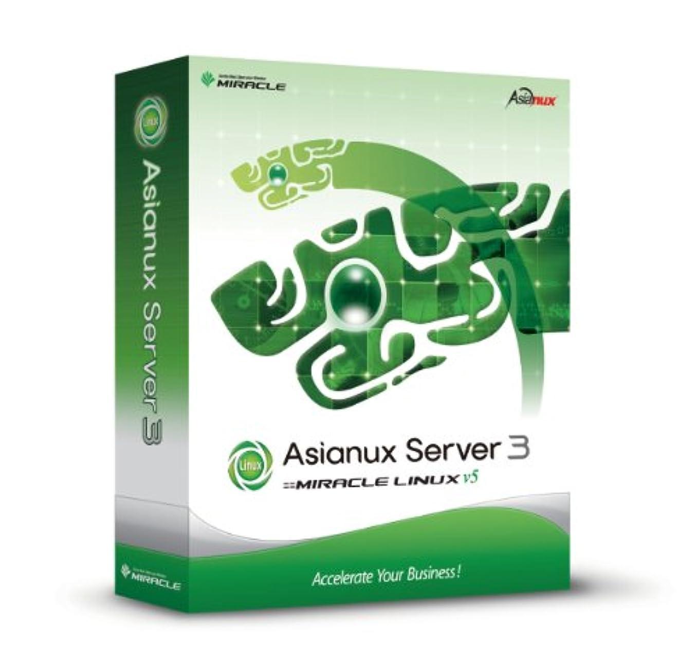基礎一節滑りやすいAsianux Server 3 ==MIRACLE LINUX V5 One