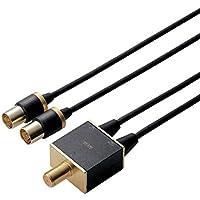 エレコム アンテナ 分波器 ケーブル一体型 【4K8K対応 BS/CS/地デジ対応】1端子通電型 ブラック DH-ATS48K05BK