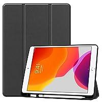 タブレットケース iPad 10.2 2019用 フォリオカバーケース iPad 7 7th 10.2インチ A2200 A2198 A2232 保護ケース ペンホルダー付き One size