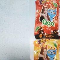 Qoo TWICEコラボ ハロウィンver パッケージラベル ツウィ 3種類セット りんごverとみかんverとぶどうver