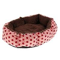 P Prettyia 愛犬 愛猫 柔らかい 快適 丸い形 暖かい ベッド クッション マット マルチカバー