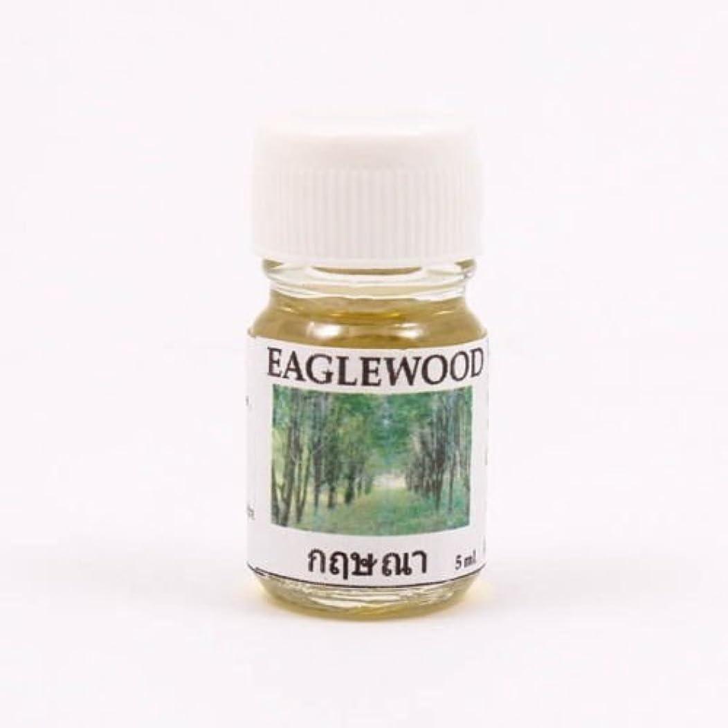 責める添加剤消化6X Eagle Wood Aroma Fragrance Essential Oil 5ML. Diffuser Burner Therapy
