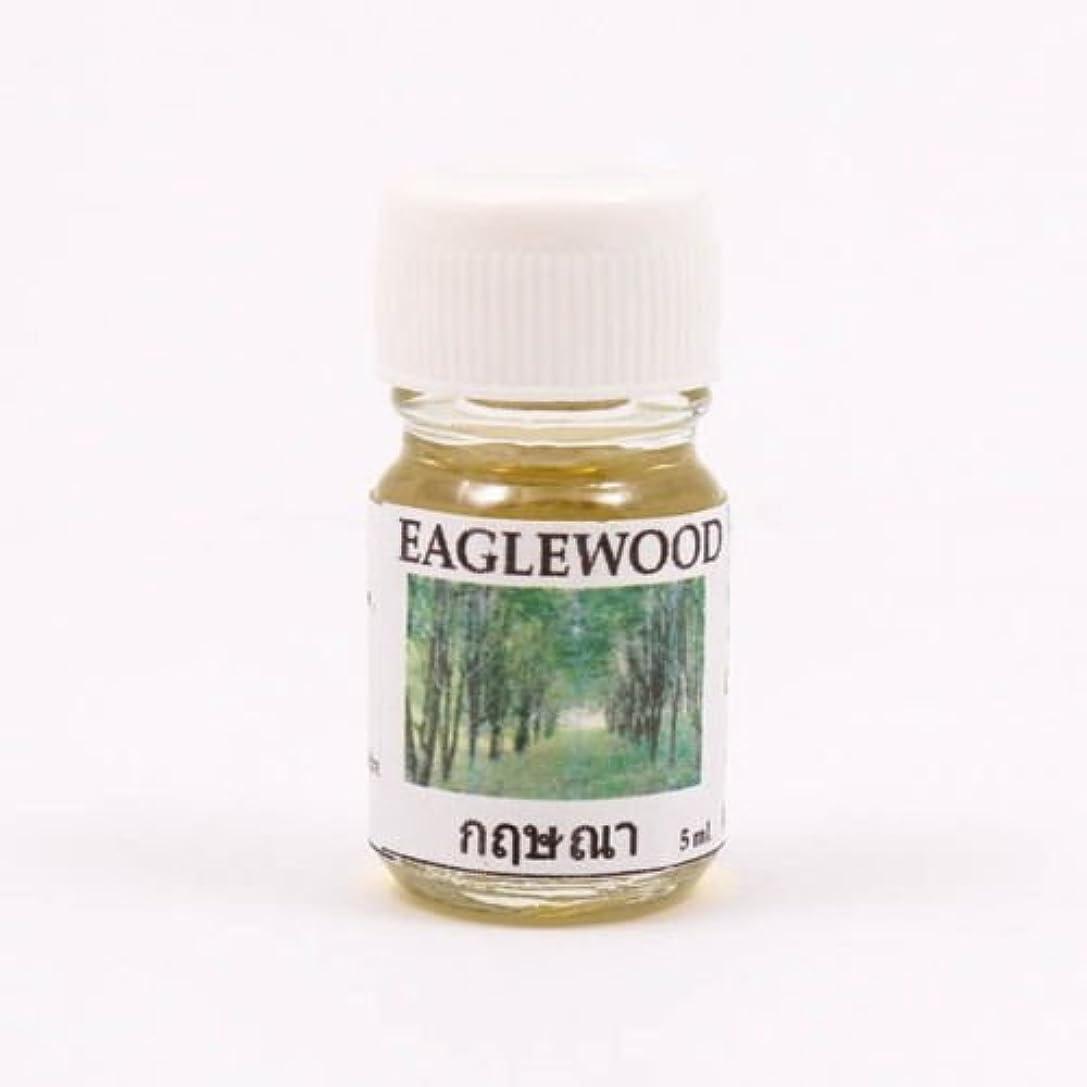 バランス戦いフリンジ6X Eagle Wood Aroma Fragrance Essential Oil 5ML. Diffuser Burner Therapy