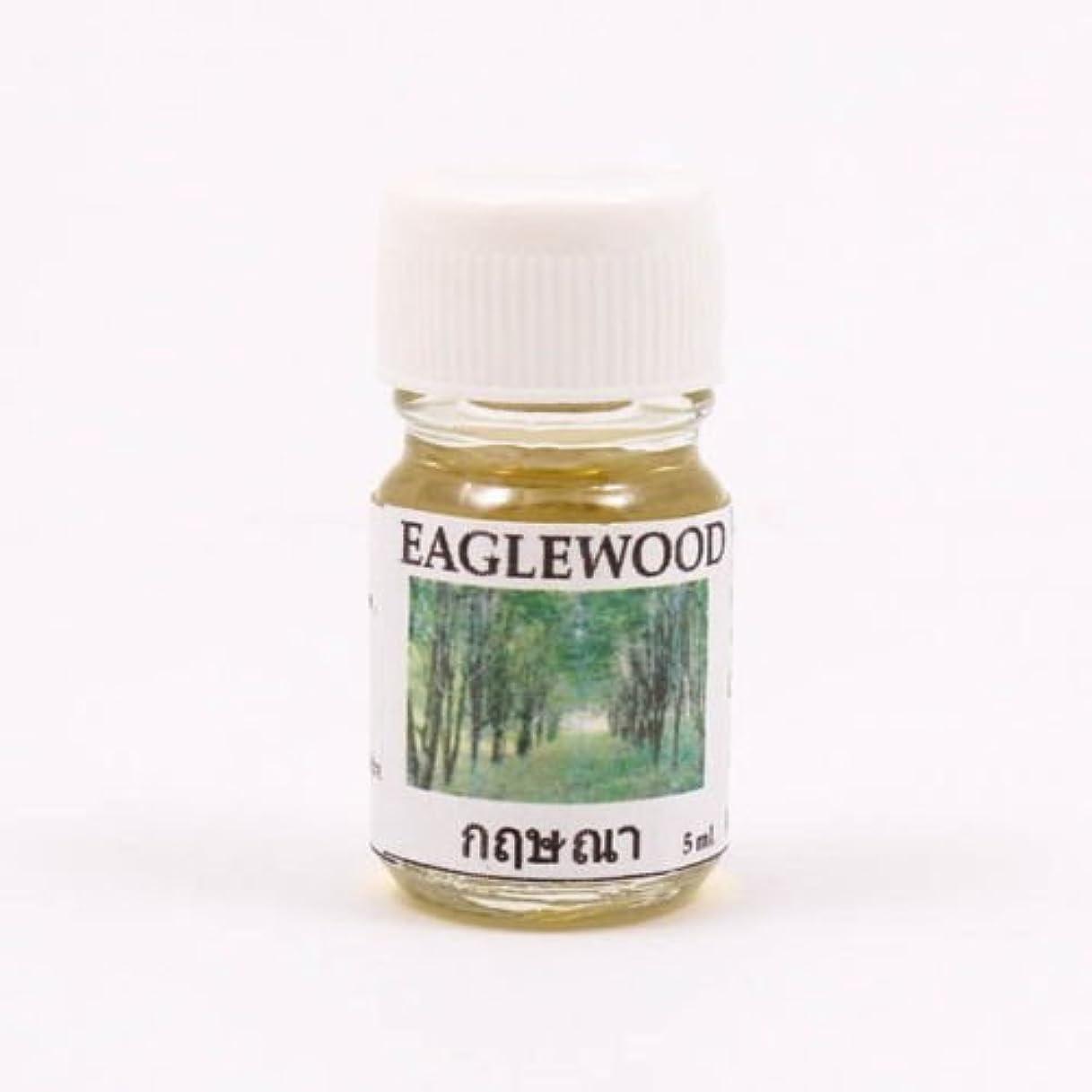 不注意相対的レルム6X Eagle Wood Aroma Fragrance Essential Oil 5ML. Diffuser Burner Therapy
