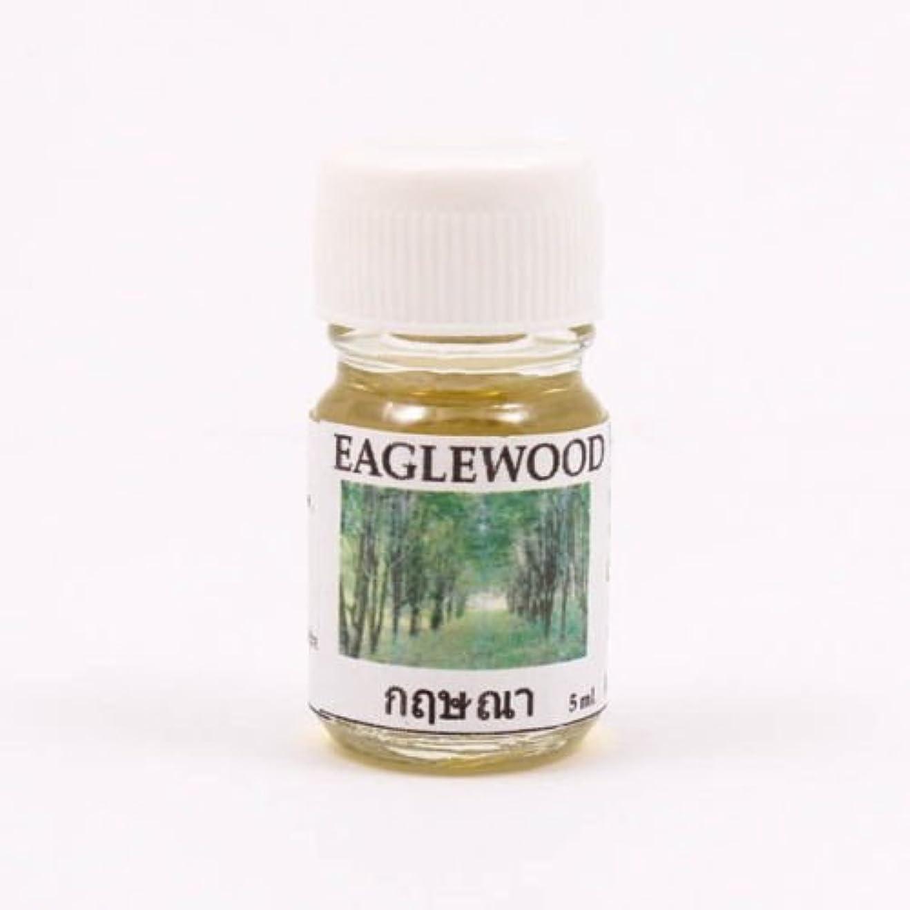 アーサー検出する今まで6X Eagle Wood Aroma Fragrance Essential Oil 5ML. Diffuser Burner Therapy
