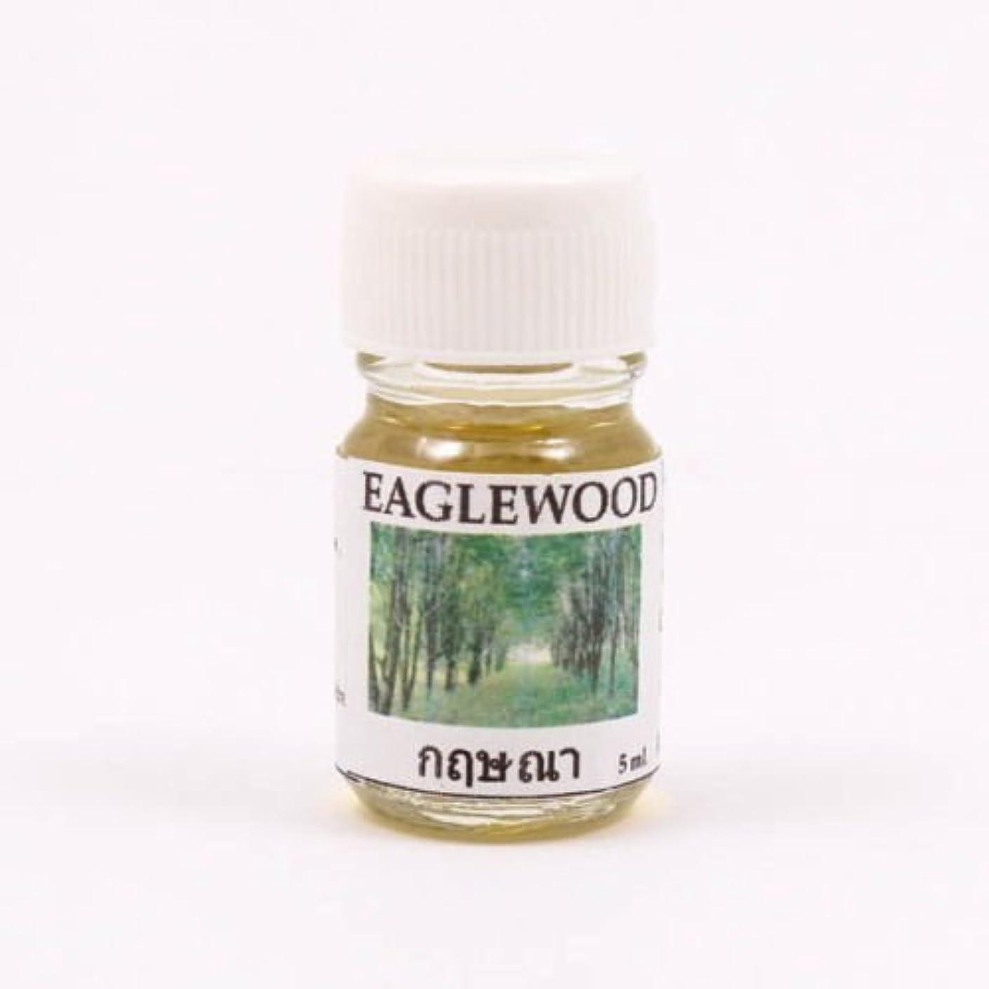 鋸歯状死ぬ初期6X Eagle Wood Aroma Fragrance Essential Oil 5ML. Diffuser Burner Therapy