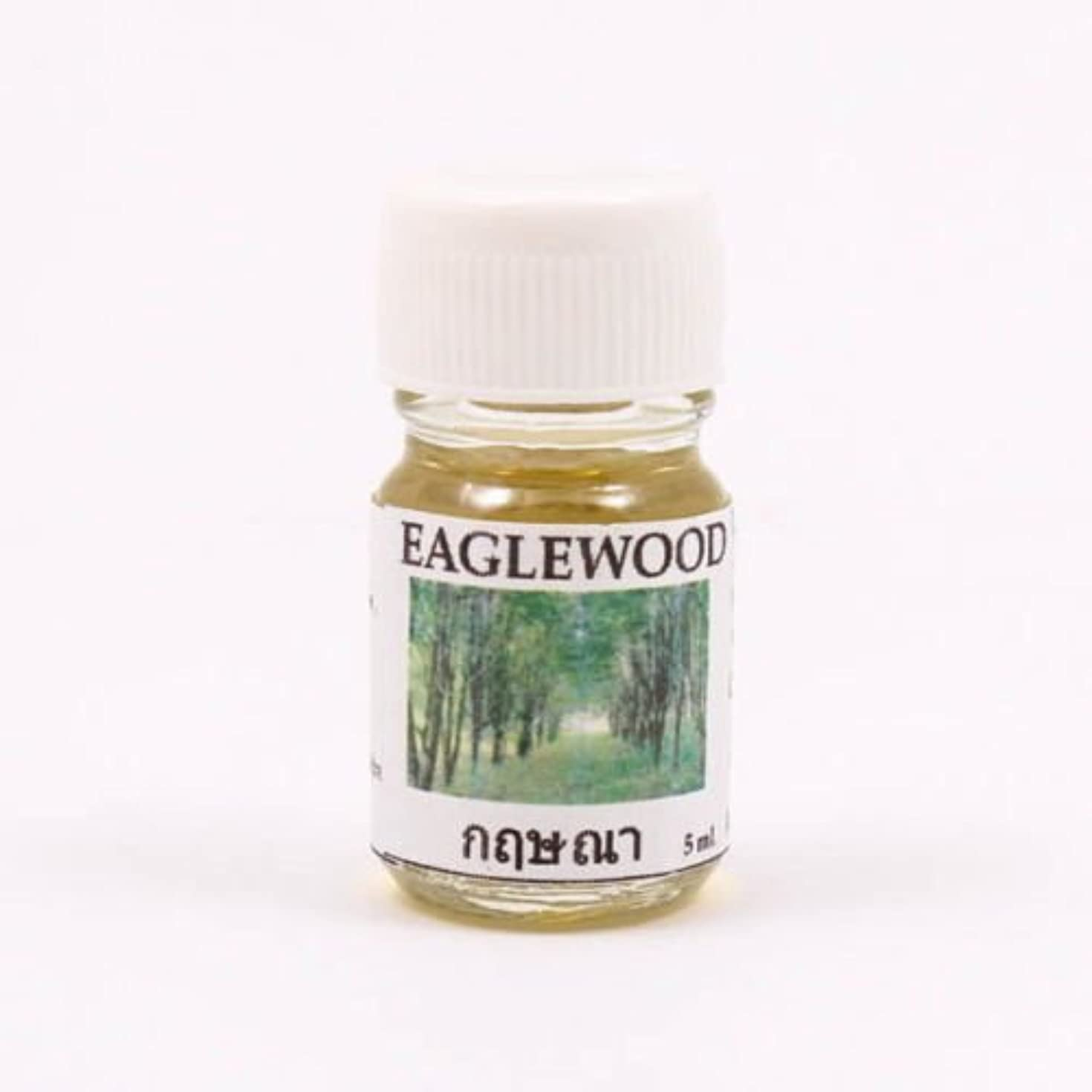 真面目な脆いウミウシ6X Eagle Wood Aroma Fragrance Essential Oil 5ML. Diffuser Burner Therapy