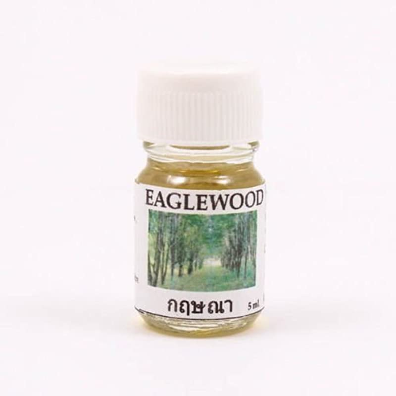 重さフェロー諸島作曲する6X Eagle Wood Aroma Fragrance Essential Oil 5ML. Diffuser Burner Therapy
