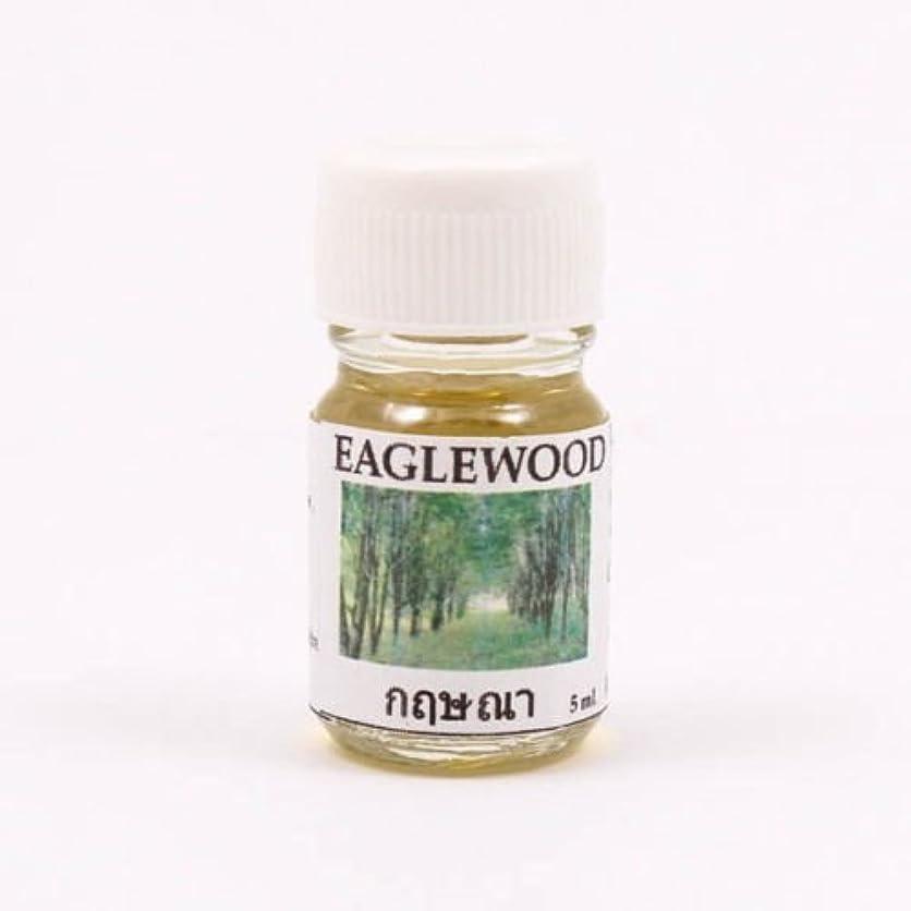 スローガン誤って粒子6X Eagle Wood Aroma Fragrance Essential Oil 5ML. Diffuser Burner Therapy