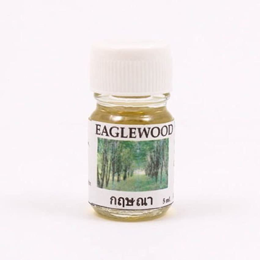 バッテリートランク苦い6X Eagle Wood Aroma Fragrance Essential Oil 5ML. Diffuser Burner Therapy
