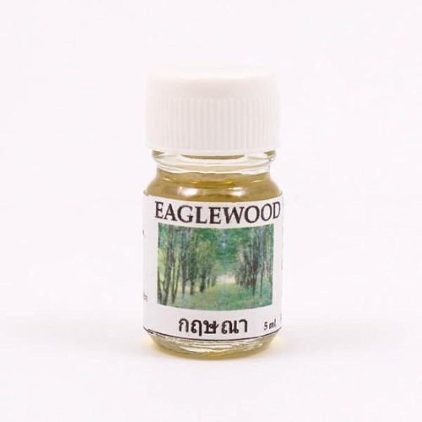 温かい以内に提唱する6X Eagle Wood Aroma Fragrance Essential Oil 5ML. Diffuser Burner Therapy