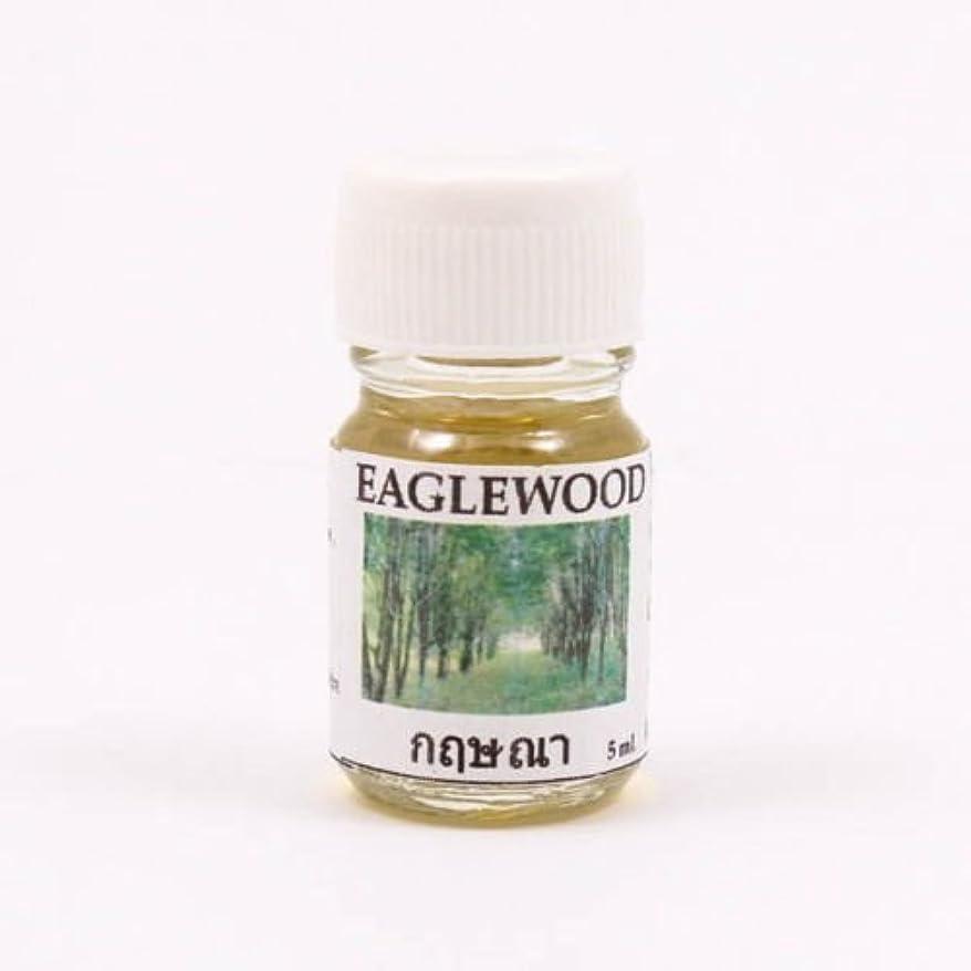 平和なを通してストライク6X Eagle Wood Aroma Fragrance Essential Oil 5ML. Diffuser Burner Therapy