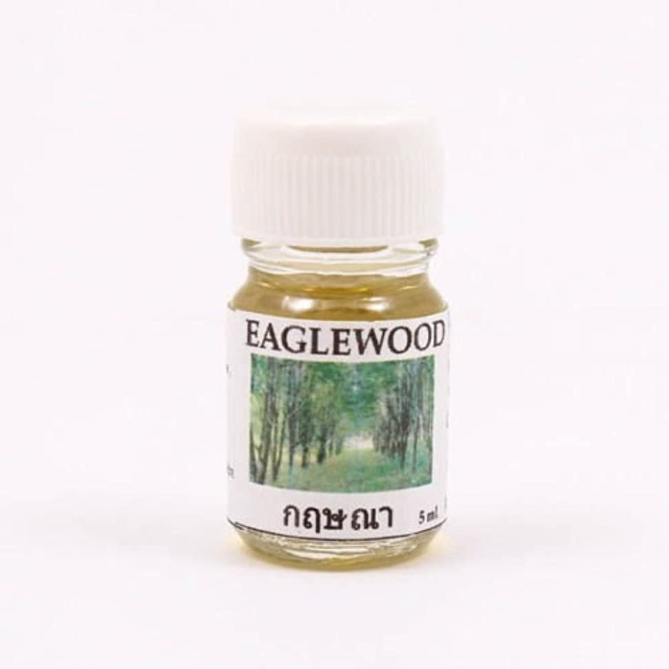 抑制アイスクリーム精査6X Eagle Wood Aroma Fragrance Essential Oil 5ML. Diffuser Burner Therapy