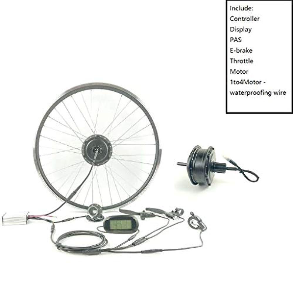 荒れ地リス構造的KTLCD6表示自転車accessorie付きホイールモータコントローラ無し電動自転車変換キット48V350W電動自転車変換キットフロント,700C LCD Sets