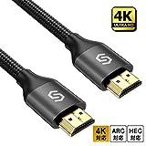 Syncwire 4K HDMI ケーブル プレミアム ハイスピード 2M 高耐久ナイロン【最大36か月保証 相性保証付】18Gbps 4K hdmi 2.0 HDMIケーブル HD/イーサネット/3D/Switch/Apple TVなど対応