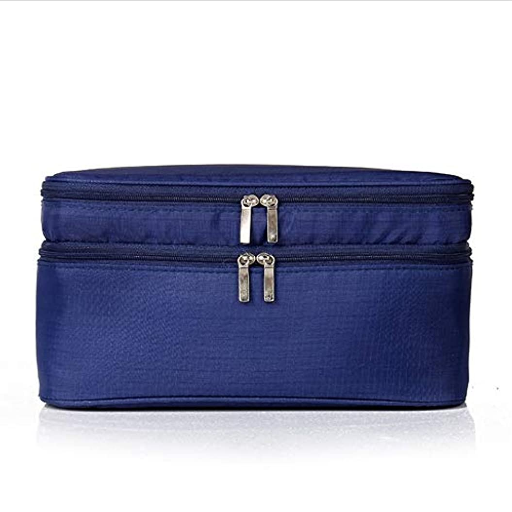 良さオールテンション化粧オーガナイザーバッグ トラベルブラジャー収納バッグアンダーウェアバッグ防水パーソナルファッションバッグピンク 化粧品ケース (色 : 青)