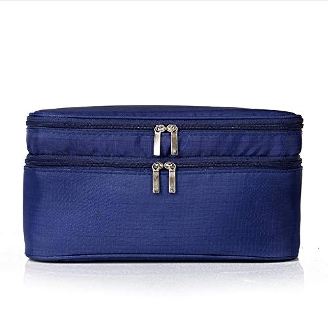 計画的中級上がる化粧オーガナイザーバッグ トラベルブラジャー収納バッグアンダーウェアバッグ防水パーソナルファッションバッグピンク 化粧品ケース (色 : 青)