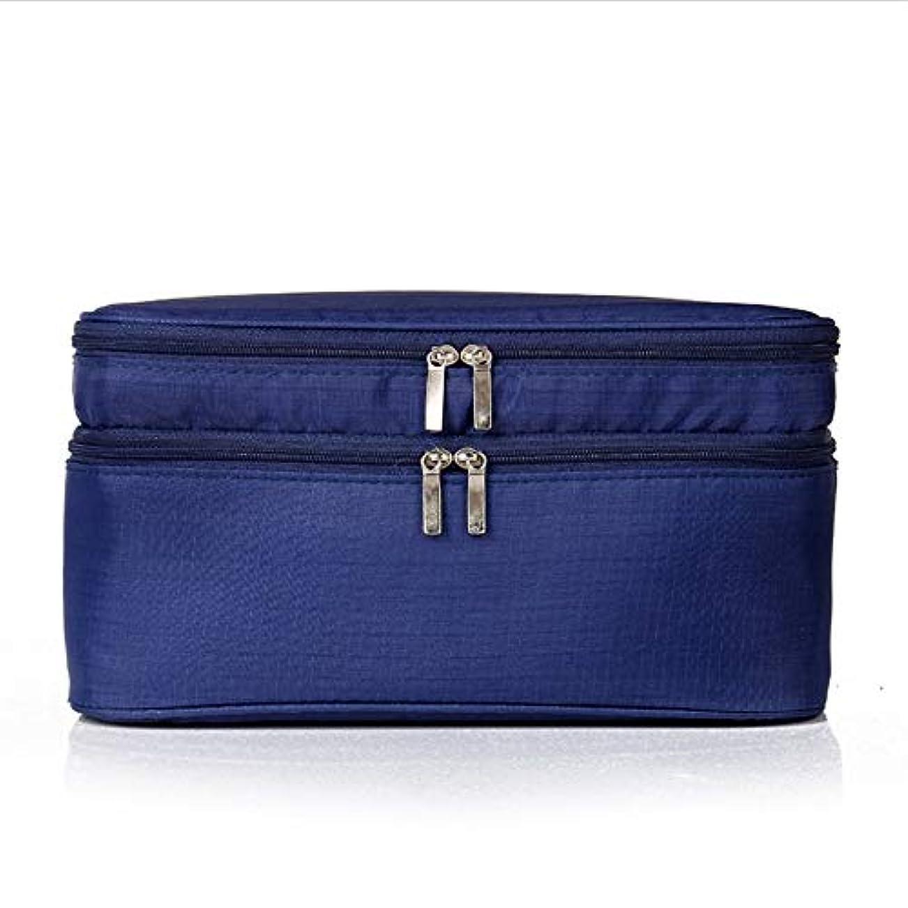 コロニー属するブレンド化粧オーガナイザーバッグ トラベルブラジャー収納バッグアンダーウェアバッグ防水パーソナルファッションバッグピンク 化粧品ケース (色 : 青)