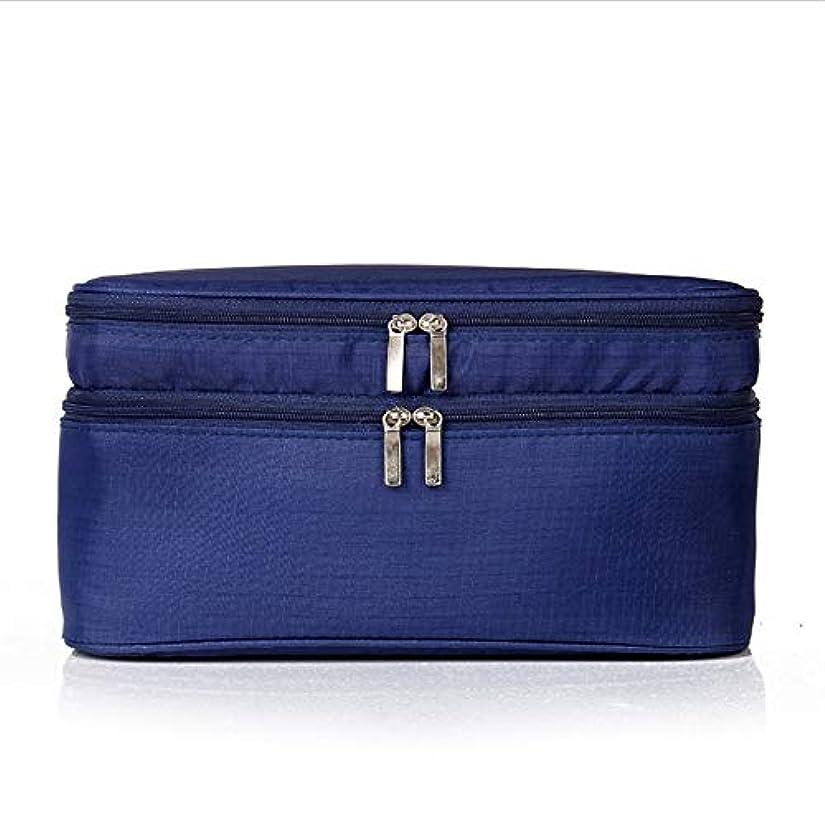化粧オーガナイザーバッグ トラベルブラジャー収納バッグアンダーウェアバッグ防水パーソナルファッションバッグピンク 化粧品ケース (色 : 青)