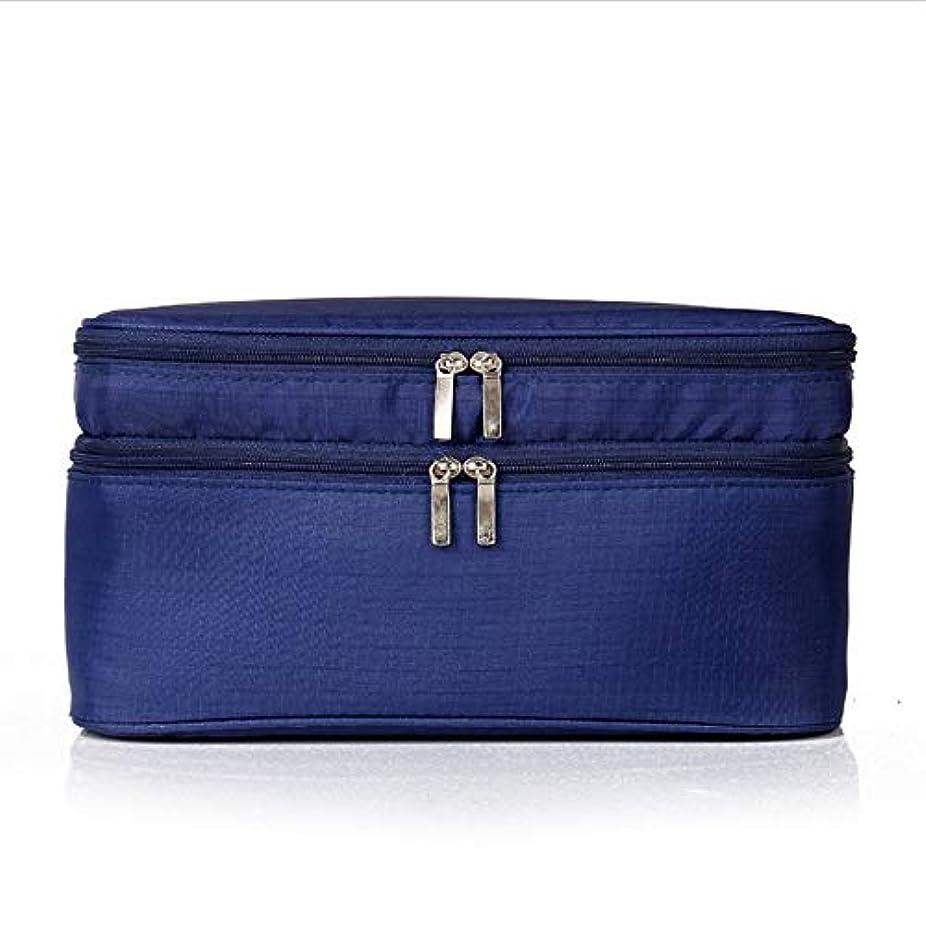 素晴らしき遺伝的花束化粧オーガナイザーバッグ トラベルブラジャー収納バッグアンダーウェアバッグ防水パーソナルファッションバッグピンク 化粧品ケース (色 : 青)