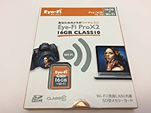 Eye-Fi Pro X2 16GB Class10