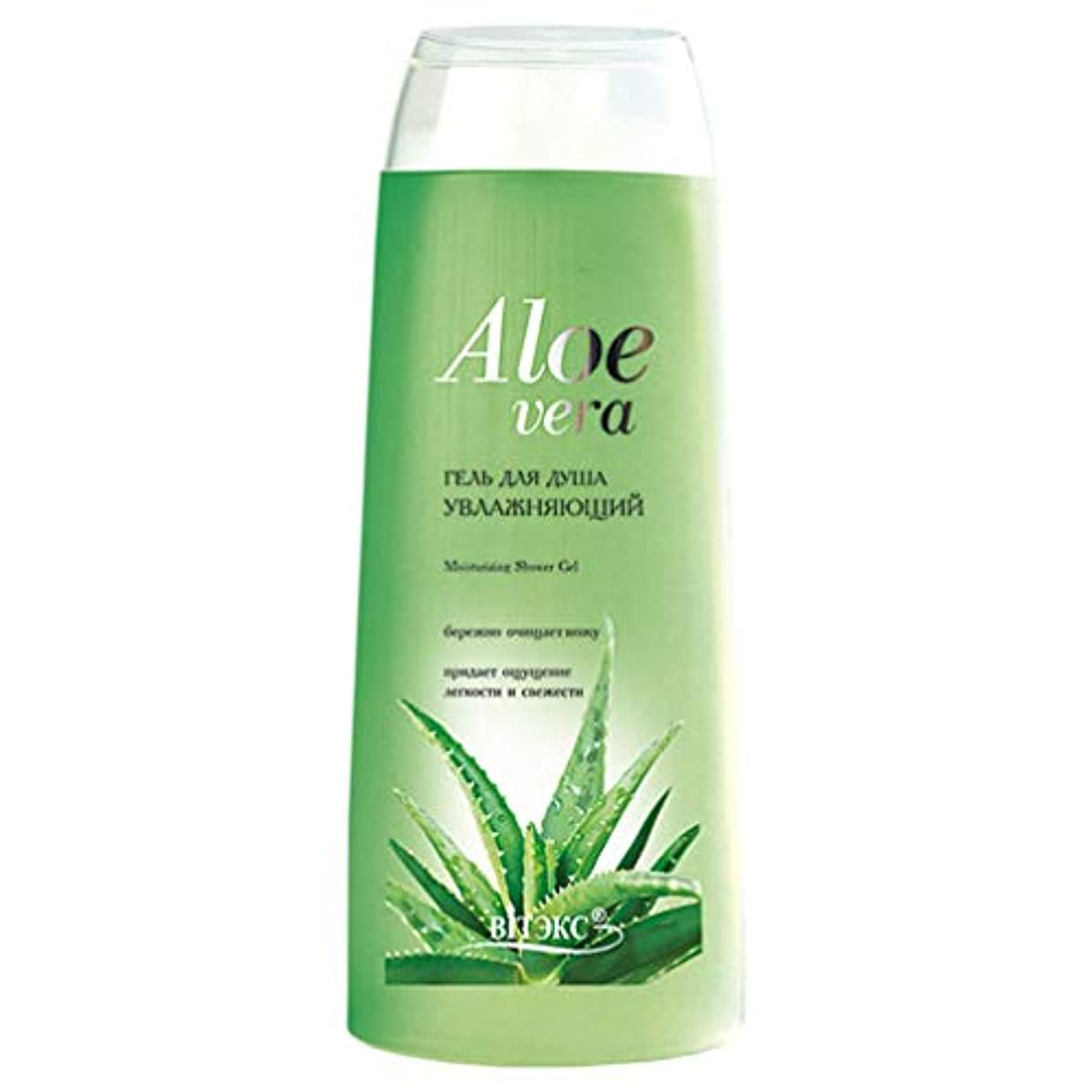 勇気集中的なモードリンBielita & Vitex | Aloe Vera Line | Moisturizing Shower Gel | Aloe Juice | Cucumber Extract | Vitamins | 500 ml