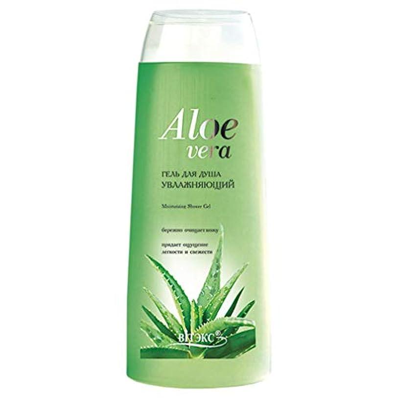 カールアクティビティアベニューBielita & Vitex   Aloe Vera Line   Moisturizing Shower Gel   Aloe Juice   Cucumber Extract   Vitamins   500 ml