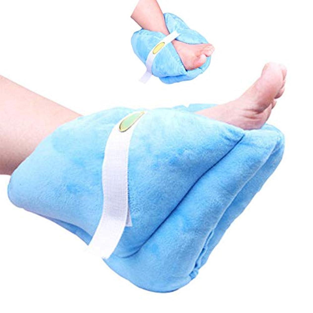 二年生成功するまでヒールクッションプロテクター、足と足首の枕 、足の圧力を緩和し、褥瘡を保護します
