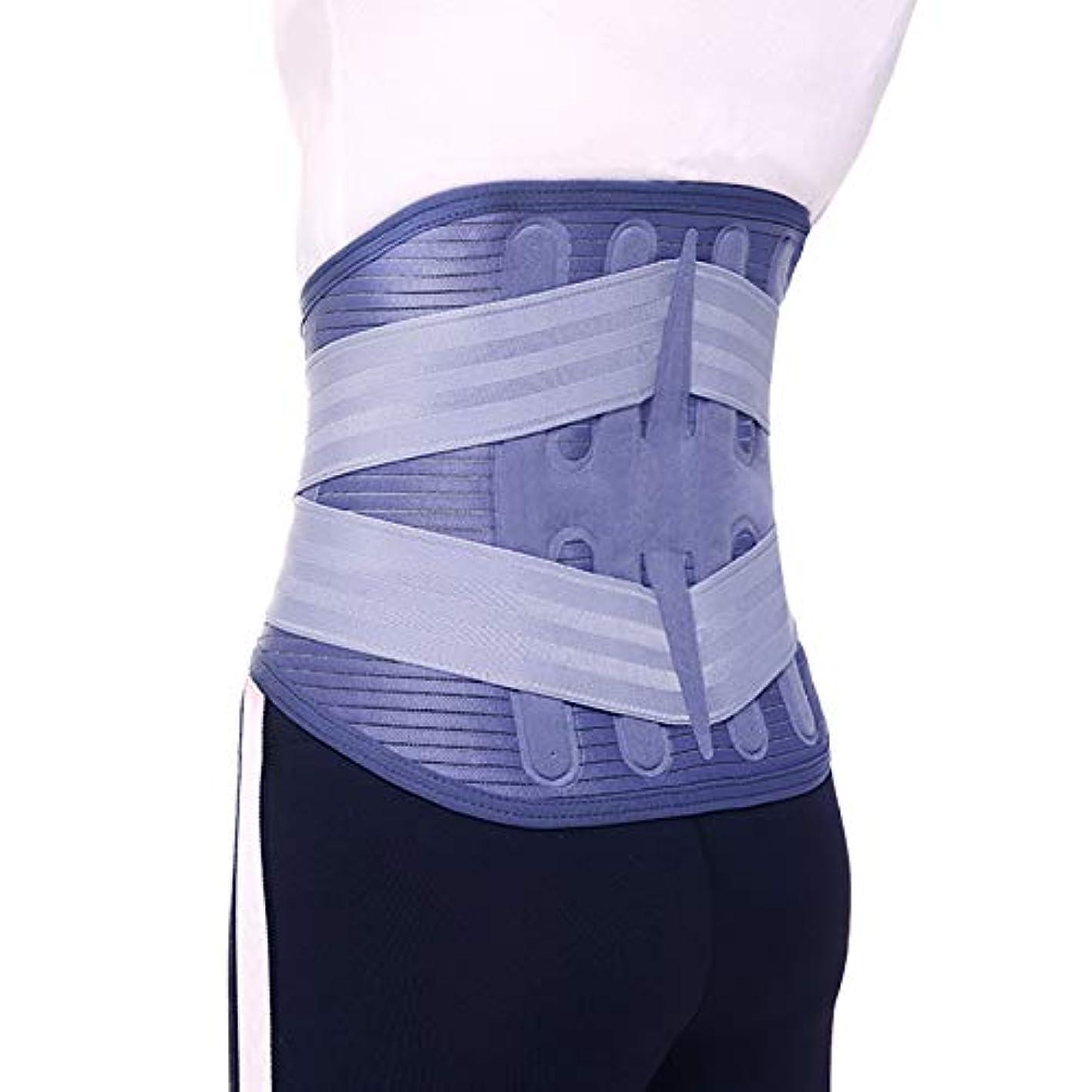腰椎支持下背靭帯バイオニック軟骨支持背痛緩和坐骨神経痛の脊柱側弯症および椎間板ヘルニア男性および女性のための高さのある超薄型ウエストブレース,M