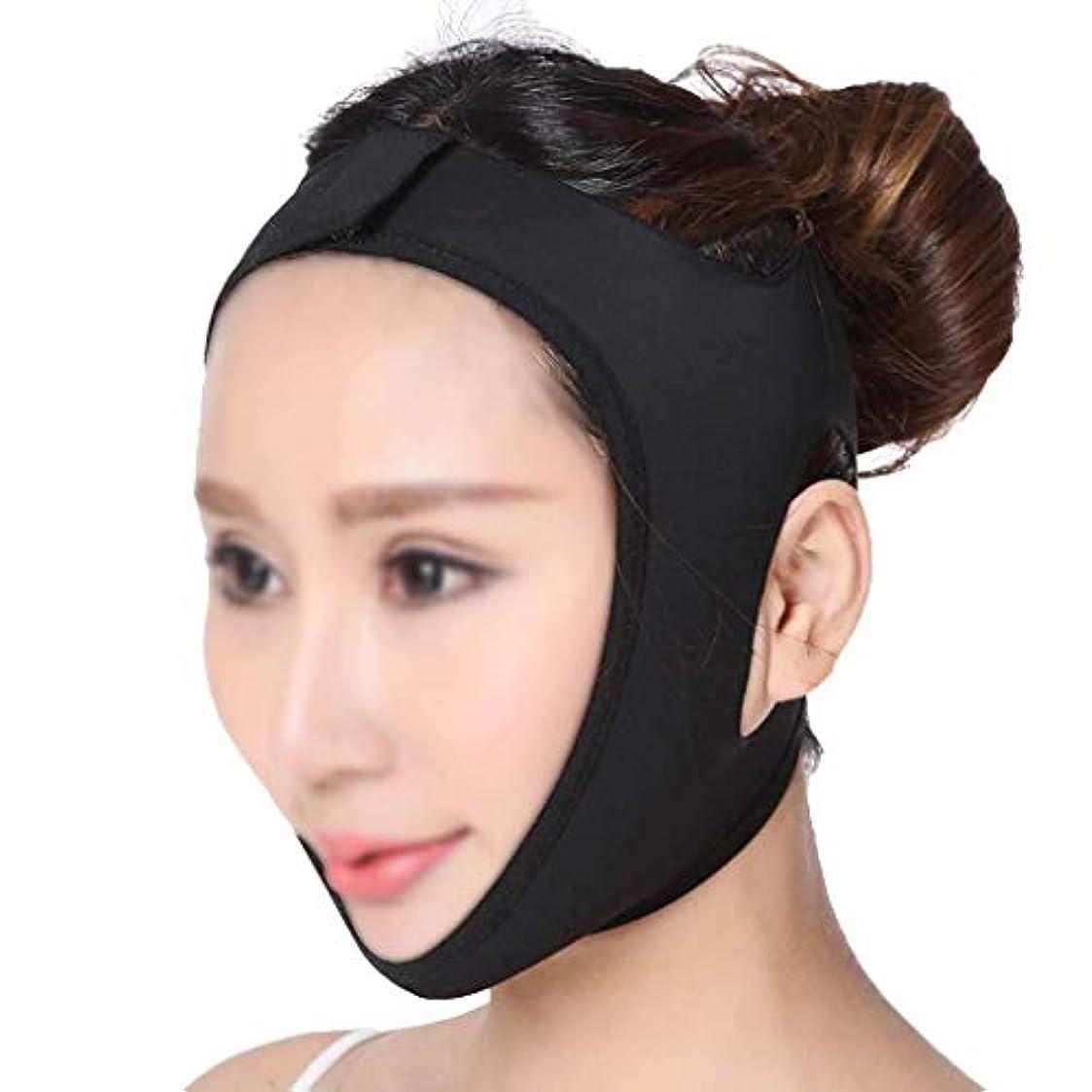 軽減するもっともらしい地上の引き締めフェイスマスク、フェイスリフトマスクフェイシャルマッサージャーVフェイスバンデージ薄いフェイスマスクフェイシャルリフティングファーミングフェイスインストゥルメントフェイス付き小顔ブラックフェイスマスク(サイズ:M)