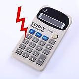 ACHICOO いたずらおもちゃ 面白い おもちゃ 電気 偽電卓 トリック ジョーク どっきり 子供