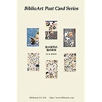 BiblioArt Post Card Series 歌川国芳の猫の絵図 6枚セット(解説付き)