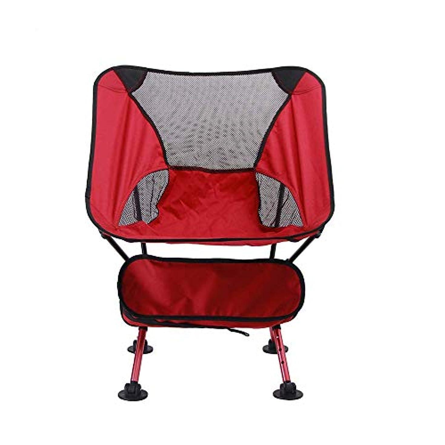 定義する小切手スズメバチ超軽量アルミ合金屋外ポータブル背もたれ釣り椅子、折り畳み式調節可能なビーチレジャームーンチェア、キャンプチェア、59×52×64センチ