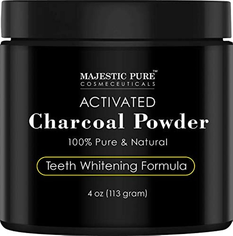 開発選出するお願いしますMajestic Pure Teeth Whitening Activated Charcoal Powder - Natural  歯のホワイトニング ココナッツ チャコールパウダー4 oz (113g)
