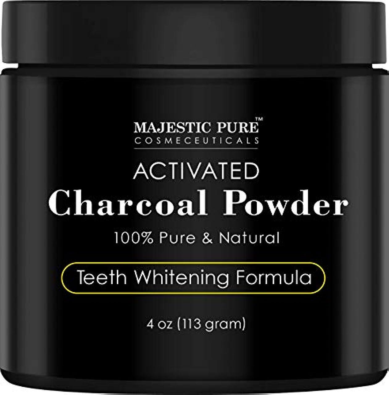 城残る誰がMajestic Pure Teeth Whitening Activated Charcoal Powder - Natural  歯のホワイトニング ココナッツ チャコールパウダー4 oz (113g)