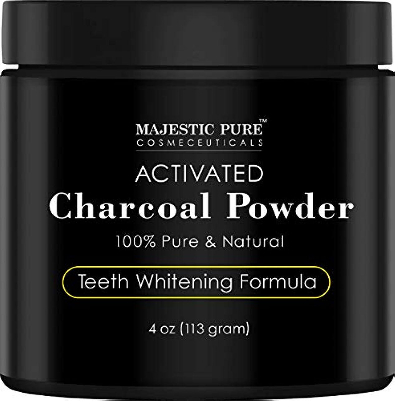 定説エンゲージメント日曜日Majestic Pure Teeth Whitening Activated Charcoal Powder - Natural  歯のホワイトニング ココナッツ チャコールパウダー4 oz (113g)