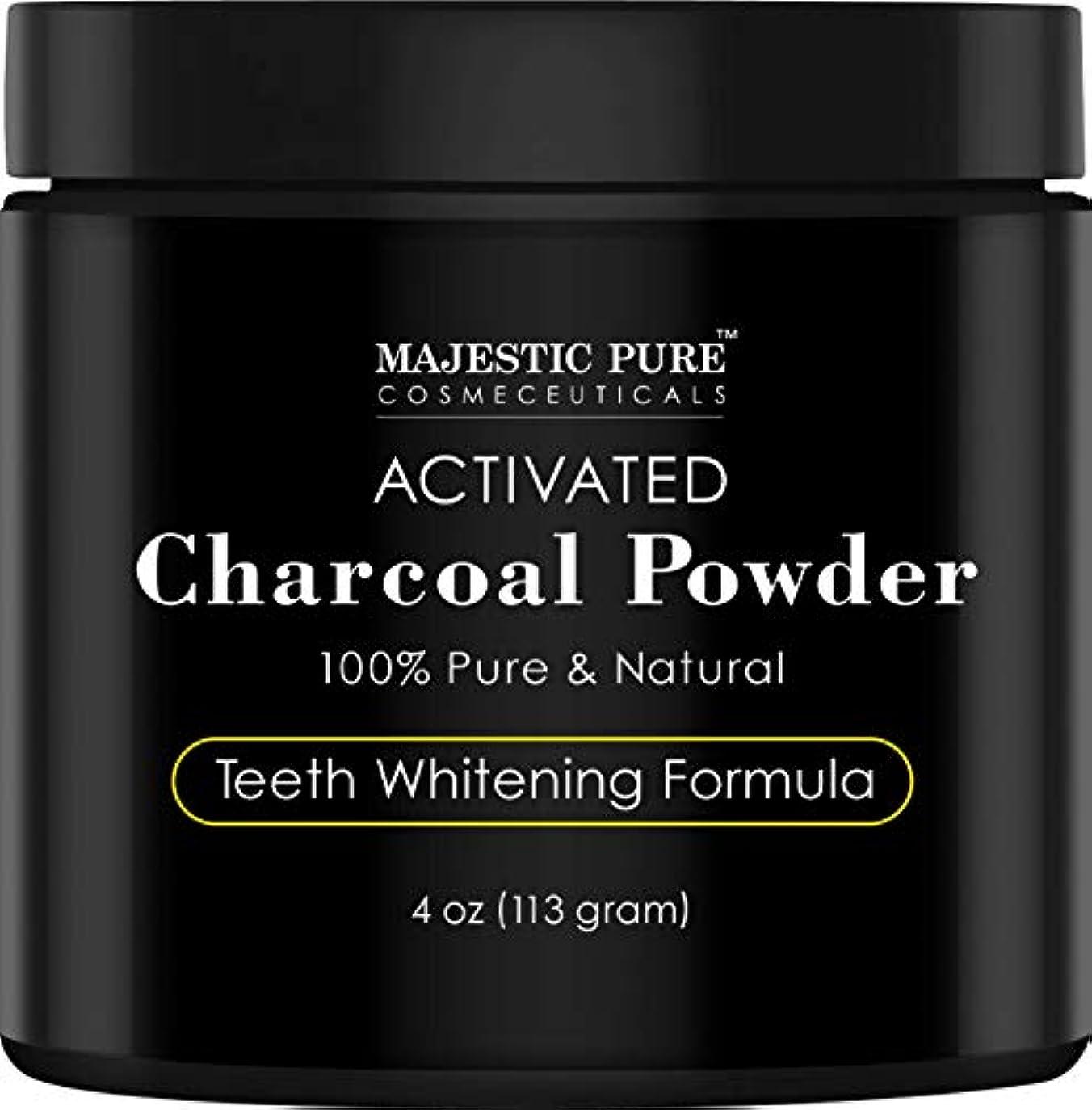 世辞上陸棚Majestic Pure Teeth Whitening Activated Charcoal Powder - Natural  歯のホワイトニング ココナッツ チャコールパウダー4 oz (113g)