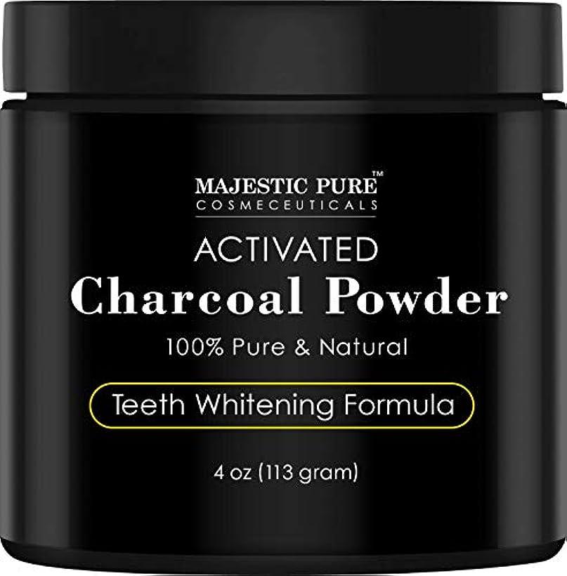 突っ込む火非難Majestic Pure Teeth Whitening Activated Charcoal Powder - Natural  歯のホワイトニング ココナッツ チャコールパウダー4 oz (113g)