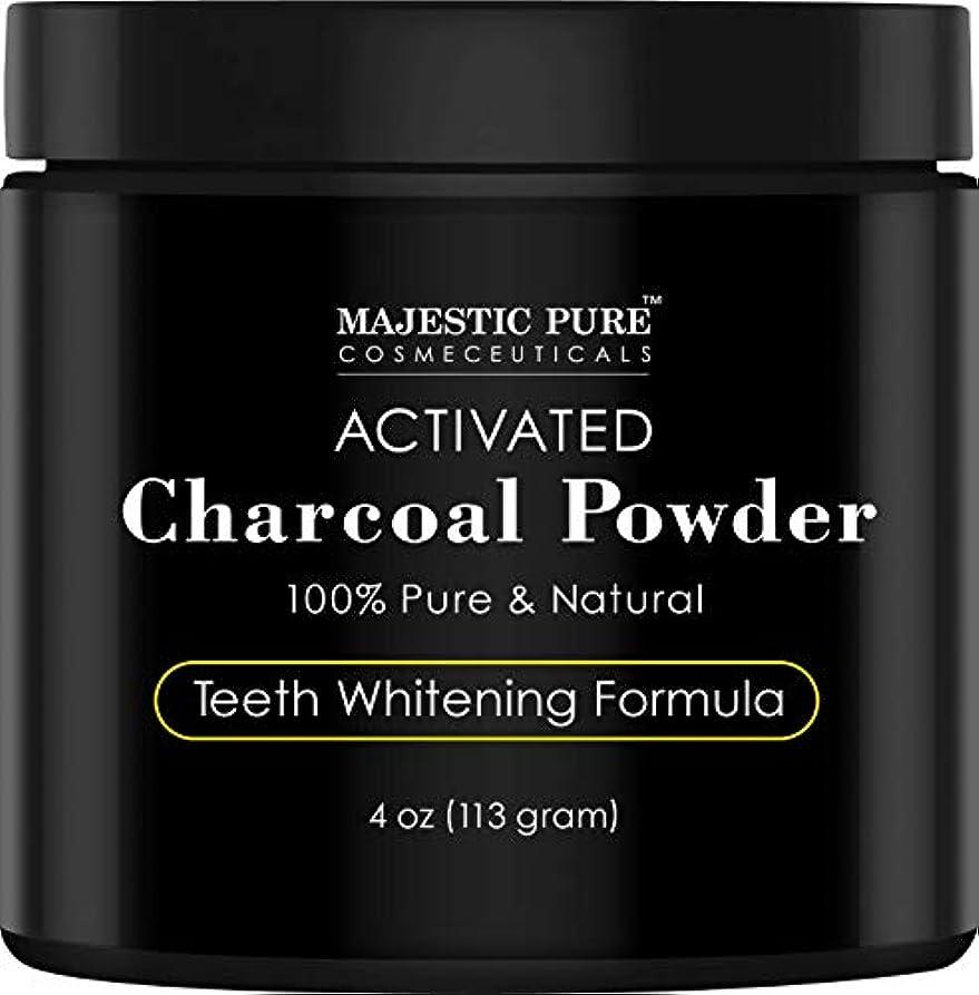 ワックス蓮拒絶Majestic Pure Teeth Whitening Activated Charcoal Powder - Natural  歯のホワイトニング ココナッツ チャコールパウダー4 oz (113g)