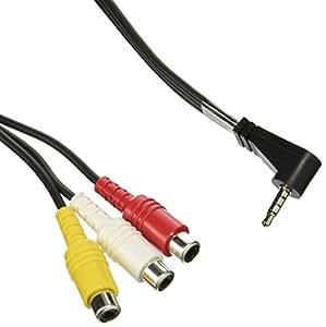 カロッツェリア(パイオニア) AV入力変換ケーブル CD-VRM200