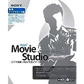 Vegas Movie Studio Platinum Edition 8 乗換アップグレード