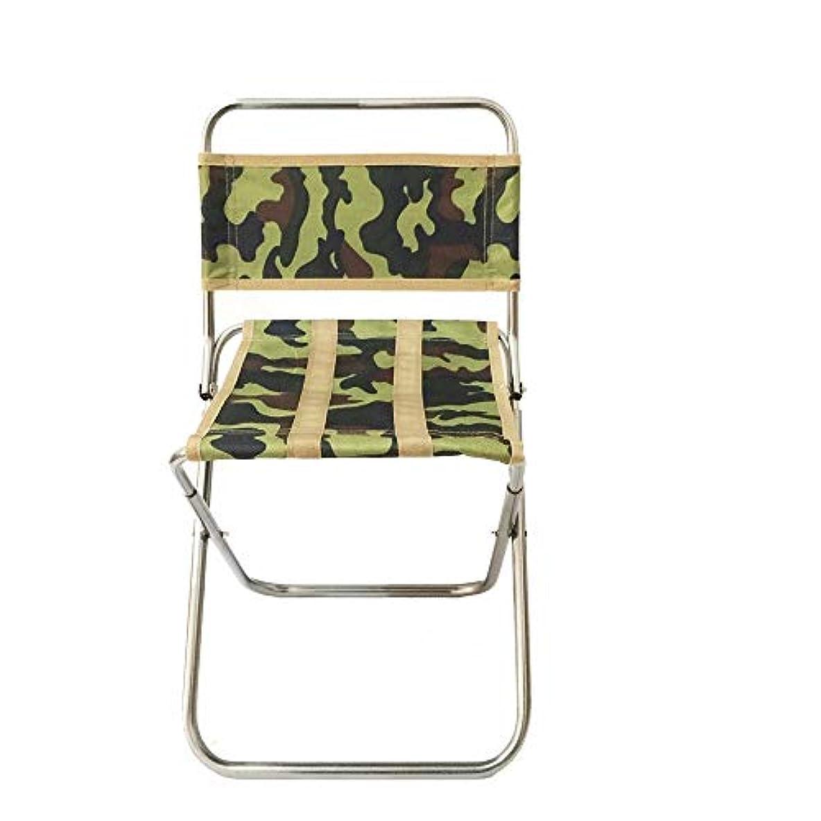 シャープツール崇拝する耐久の屋外の折りたたみ椅子のあと振れ止めの釣り椅子が付いている携帯用超軽量アルミ合金 あらゆる種類の野外活動に適しています (色 : Camouflage, サイズ : Free size)