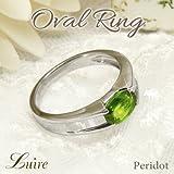 【リュイール】Luire オーバルリング -誕生石- ペリドット 8 号 k18ホワイトゴールド
