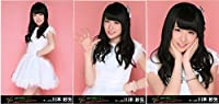 AKB48 真夏の単独コンサート in さいたまスーパーアリーナ~川栄さんのことが好きでした 生写真  川本 紗矢 3枚コンプ