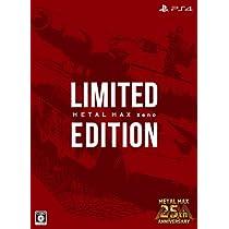 【Amazon.co.jpエビテン限定】METAL MAX Xeno Limited Edition (プロダクトコード:戦車武器「アマエビバルカン」配信) – PS 4