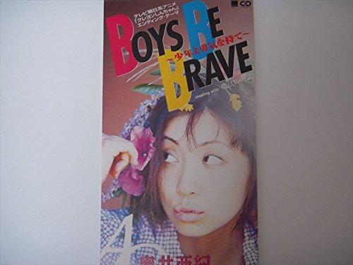 Boys Be Brave ~少年よ勇気を持て~