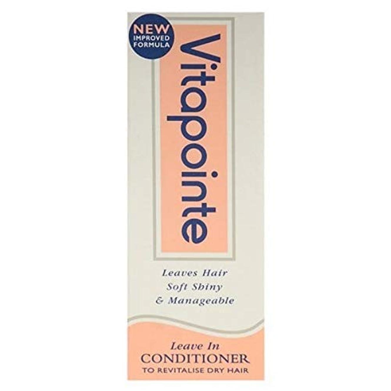 バイオリンりベル[Vitapointe] Vitapointeコンディショナー50ミリリットルに残します - Vitapointe Leave In Conditioner 50ml [並行輸入品]