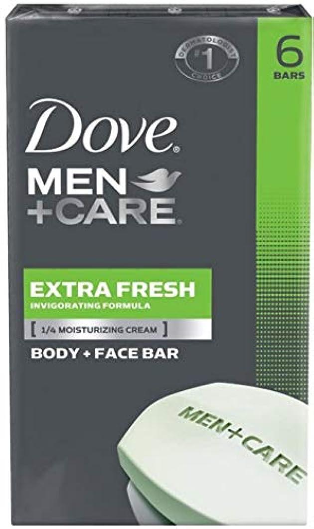 彫るガス国籍Dove Men + Care Body and Face Bar, Extra Fresh 4oz x 6soaps ダブ メン プラスケア エクストラフレッシュ 固形石鹸 4oz x 6個パック [海外直送品]