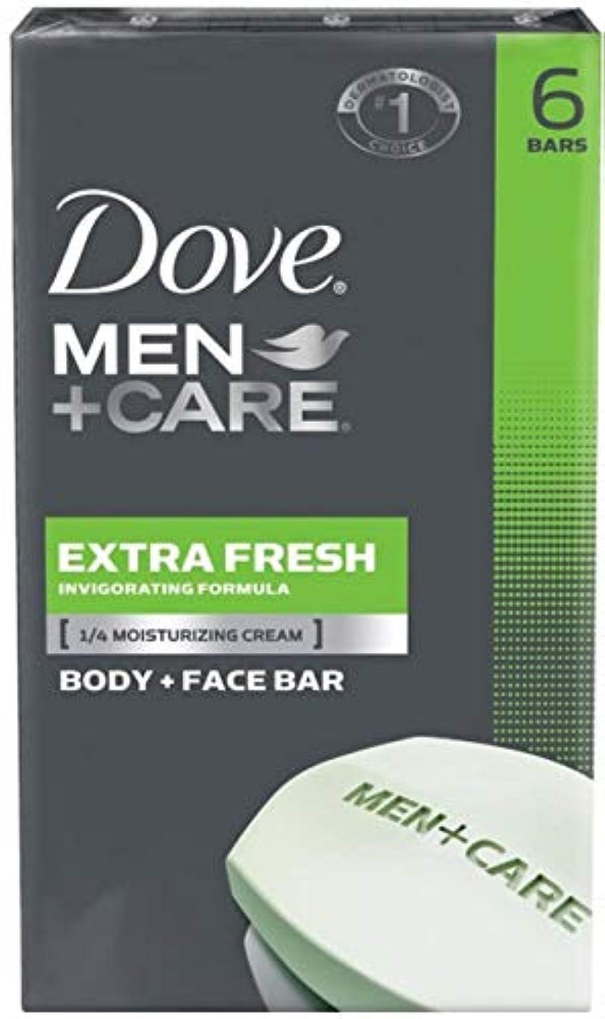 日付付き物理学者灰Dove Men + Care Body and Face Bar, Extra Fresh 4oz x 6soaps ダブ メン プラスケア エクストラフレッシュ 固形石鹸 4oz x 6個パック