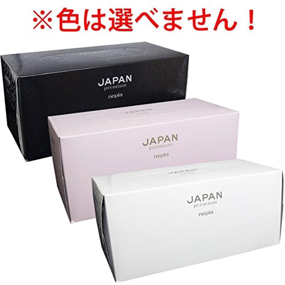 マニュアルアデレード誠実さ【まとめ買い】ネピア JAPAN プレミアム ティシュ 220組 ×2セット